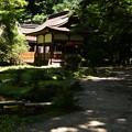 Photos: 渉渓園