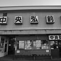 Photos: DSC_9568_00001_01