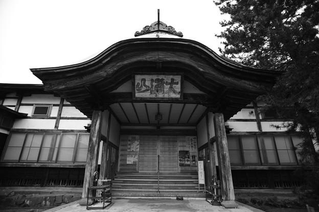 大浦山 海藏寺