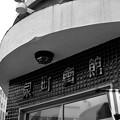Photos: 泉町会館