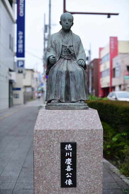 徳川慶喜像