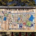 赤塚山公園案内図