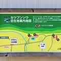 Photos: セツブンソウ自生地案内地図