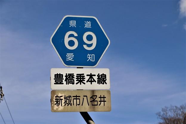 愛知県道69号線八名井地区