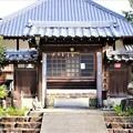 Photos: 大龍寺山門