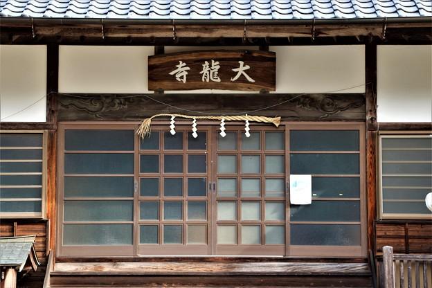 大龍寺拝殿
