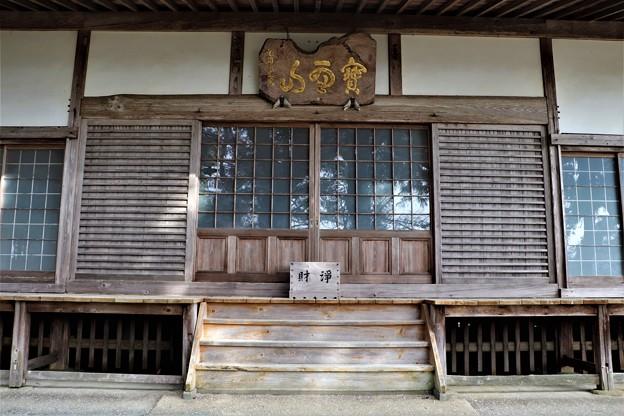 福田寺拝殿