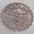 長野県駒ヶ根市マンホール