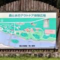 駒ケ根高原花の庭