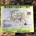 横谷観音平案内図