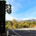 IMG_0122県道84号線沿いの善五郎の滝駐車場