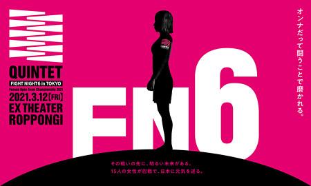 kv_fn6-2_lg