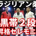 Photos: 2nd_sam1