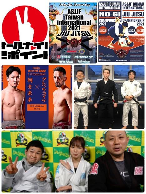 【最近のニュースまとめ】クレベルvs未来決定&ボンサイ静岡&IGLOO黒帯昇格など