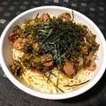 Photos: 高菜とソーセージのパスタ