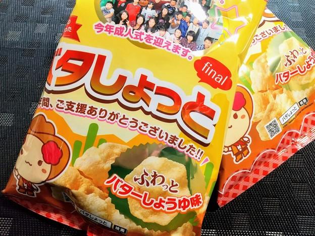 岩塚製菓 バタしょっと