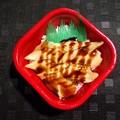 Photos: 穴子丼