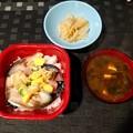 Photos: 夕飯は丼丸