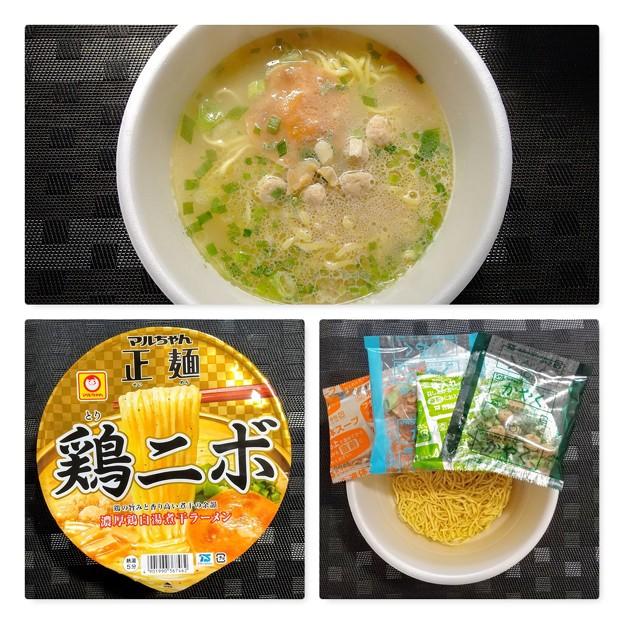 マルちゃん マルちゃん正麺 鶏ニボ