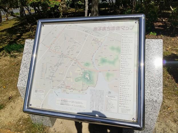 米子まち歩きマップ