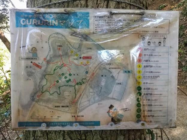 米子城城跡GURURINマップ