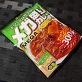 Hachi メガ盛りカレー 大豆ミート 中辛