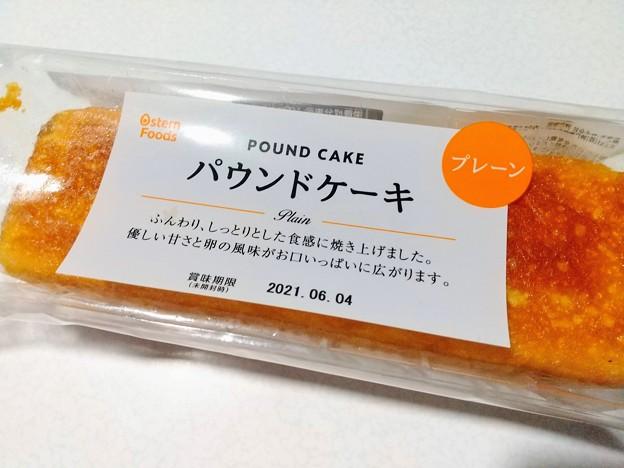 業務スーパー パウンドケーキ