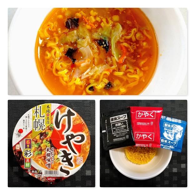 ファミリーマート限定 日清食品 けやき 札幌味噌ラーメン