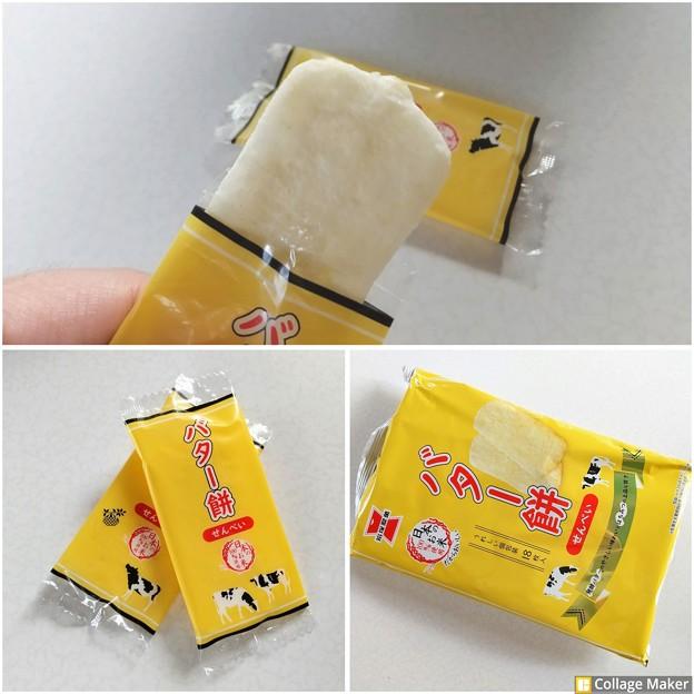岩塚製菓 バター餅せんべい