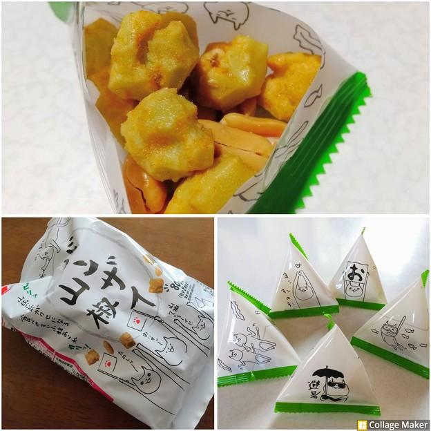 岩塚製菓 バンザイ山椒
