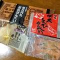 Photos: 銘菓新旧