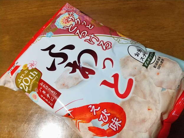 岩塚製菓 ふわっと えび味