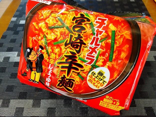 サッポロ一番 チャルメラ宮崎辛麺