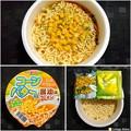 イトメン コーンバター風醤 油味ラーメン