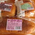 Photos: パンはうんまい