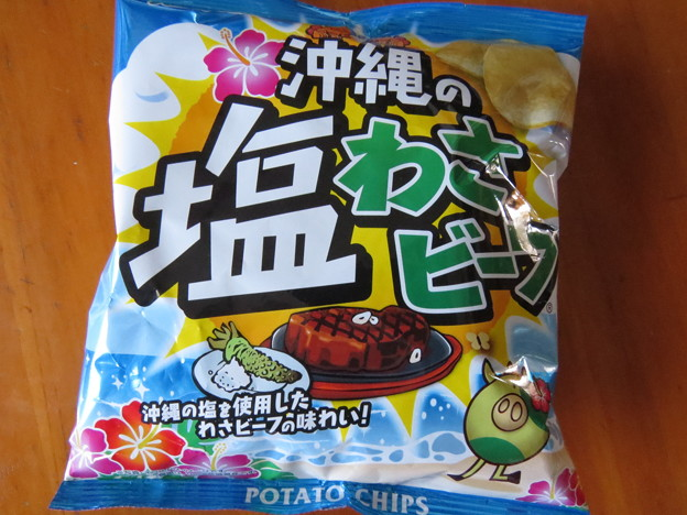 沖縄の塩わさビ-フ