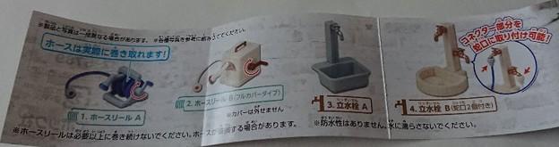 ホースリールと立水栓