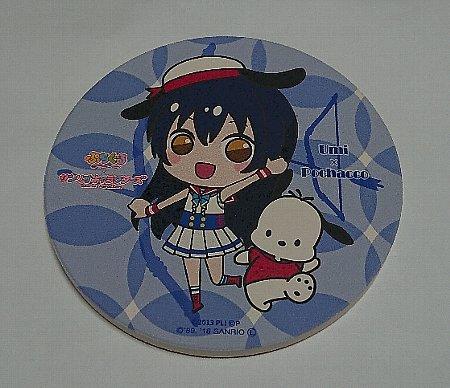 ぷちぐるラブライブ!×サンリオキャラクターズ  陶器コースター  園田海未&ポチャッコ