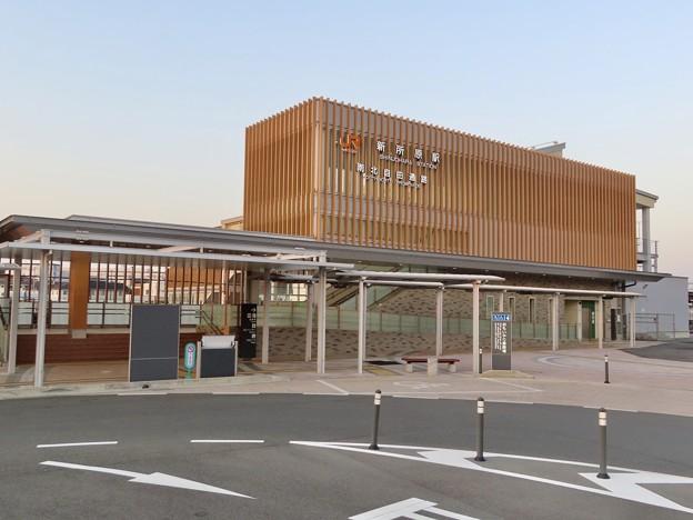 Photos: 新所原駅