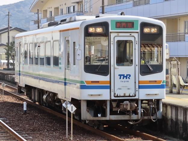 天竜浜名湖鉄道TH2100形