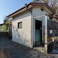 Photos: 奥浜名湖駅