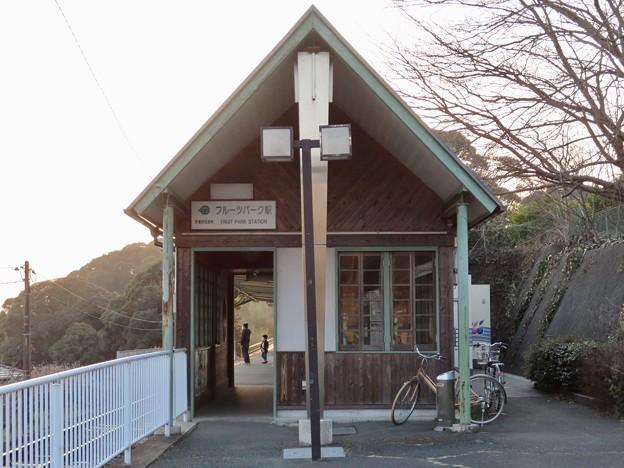 Photos: フルーツパーク駅