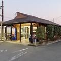 Photos: 遠州岩水寺駅