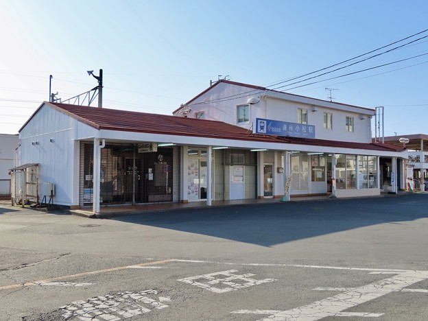 遠州小松駅