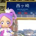 キュアソード×遠州西ヶ崎駅