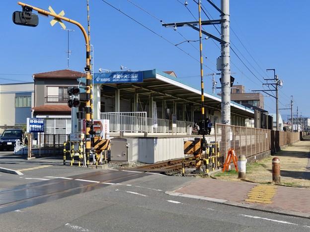 美薗中央公園駅