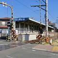 Photos: 美薗中央公園駅