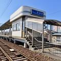 遠州芝本駅