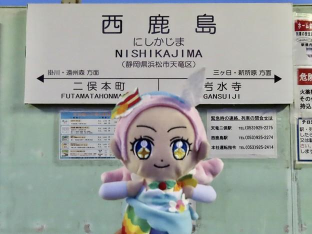 キュアパルフェ×西鹿島駅
