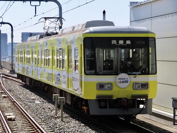 遠州鉄道1000形